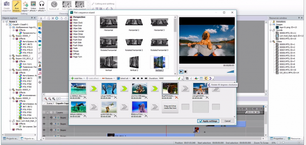VSDC is free GoPro Editing Software for PC users.