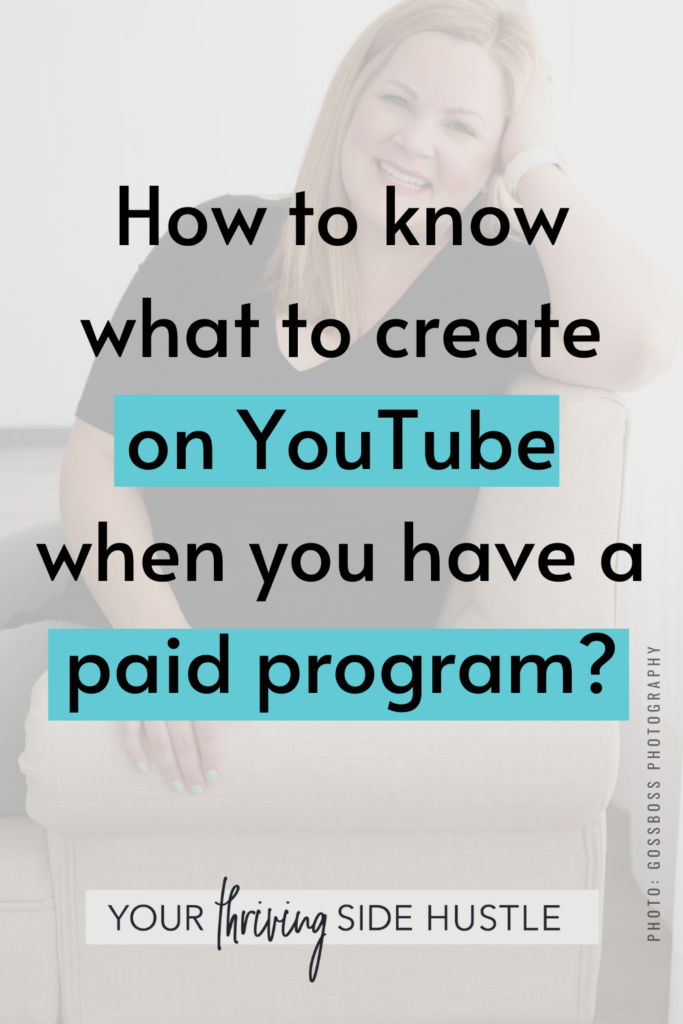 I often have people asking about free vs. paid content. I'll show you what content to create for FREE on YouTube if you also have a paid course or program.